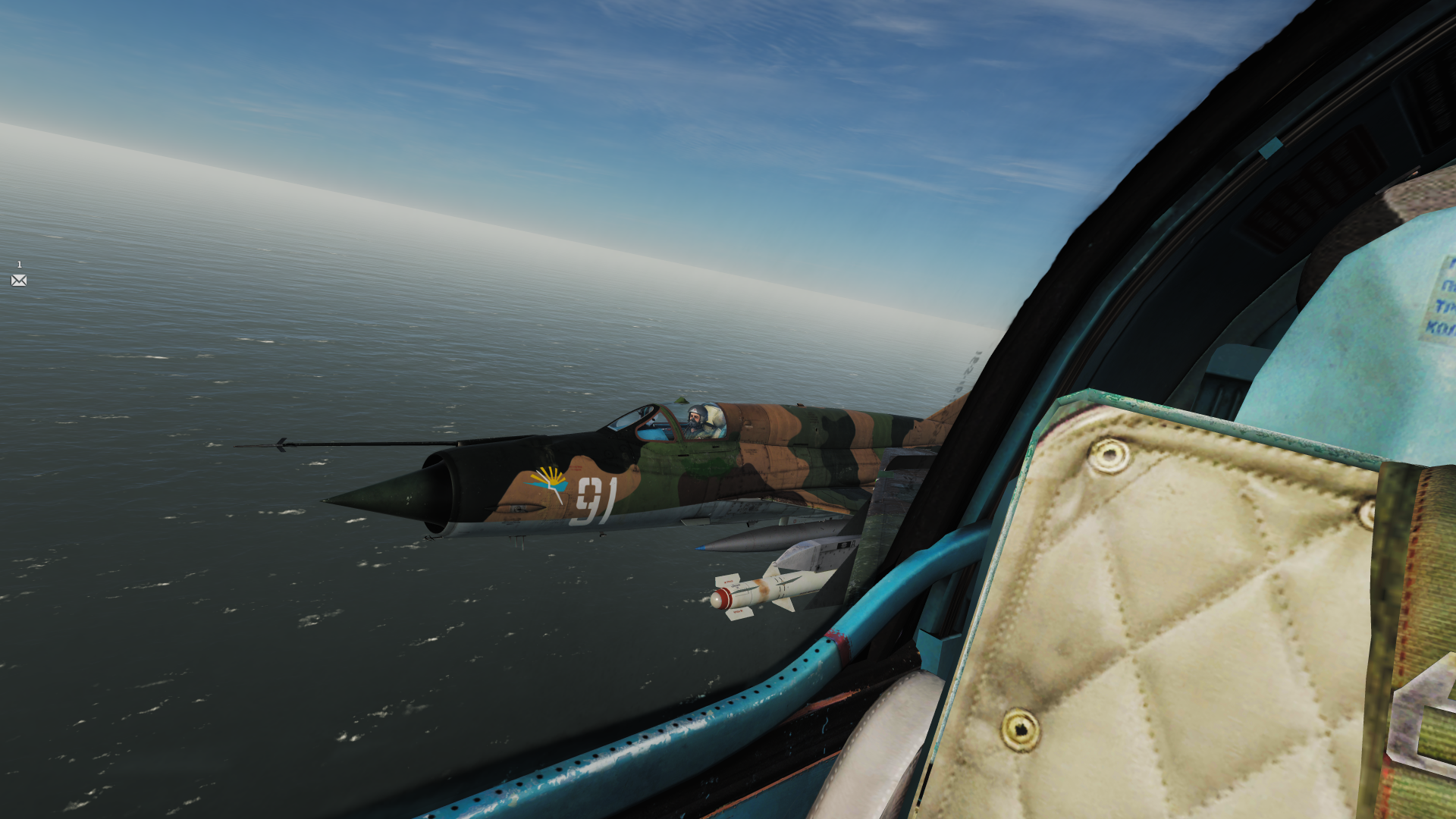 МиГ-21бис – С-24 тренировка